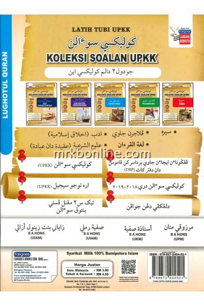 Koleksi Soalan Sebenar UPKK Lughatul Quran (2018 - 2019 + 2 Soalan Ramalan )