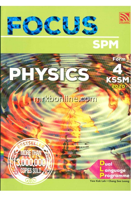 [2020] Focus SPM Physics Form 4 KSSM