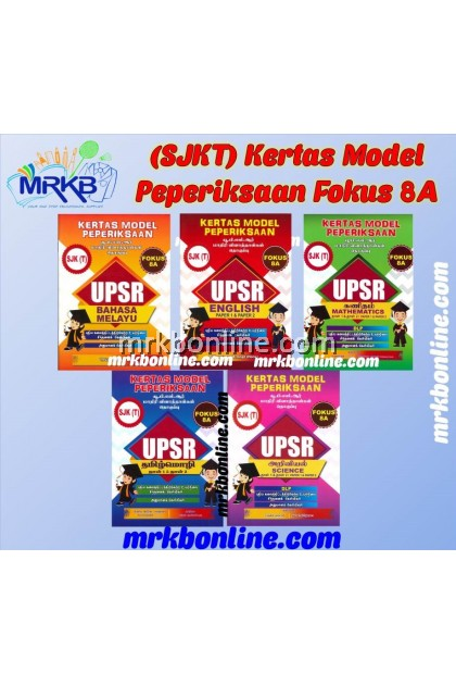 Set Kertas Model Peperiksaan Fokus 8A (SJKT) UPSR 2020