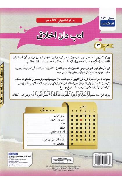 Buku Aktiviti KAFA/SRA Adab Dan Akhlak Tahun 3