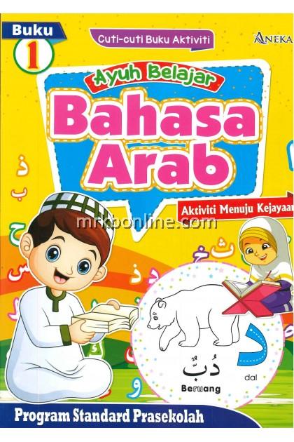 Cuti-Cuti Buku Aktiviti - Ayuh Belajar Bahasa Arab Buku 1