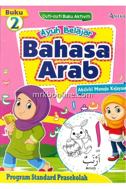 Cuti-Cuti Buku Aktiviti - Ayuh Belajar Bahasa Arab Buku 2