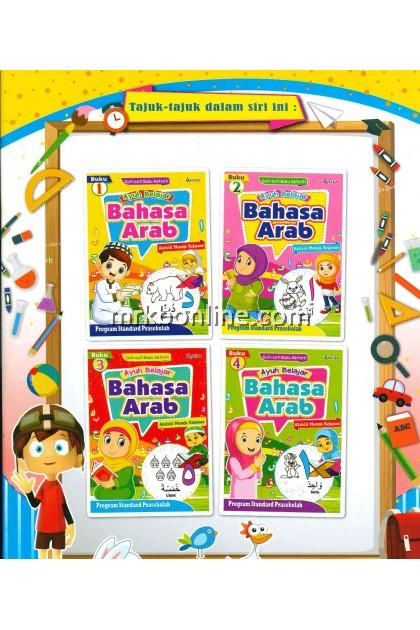 Cuti-Cuti Buku Aktiviti - Ayuh Belajar Bahasa Arab Buku 3