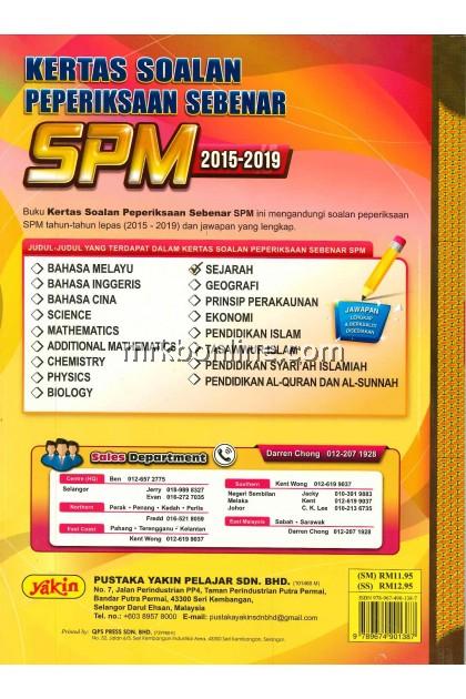 Kertas Soalan Peperiksaan Sebenar SPM Sejarah 2015-2019