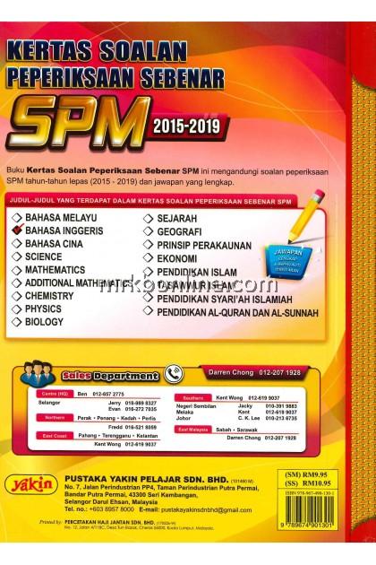 Kertas Soalan Peperiksaan Sebenar SPM Bahasa inggeris 2015-2019