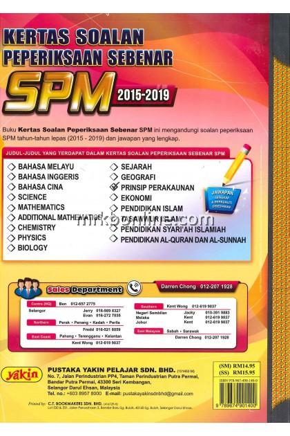 Kertas Soalan Peperiksaan Sebenar SPM Prinsip Perakaunan 2015-2019