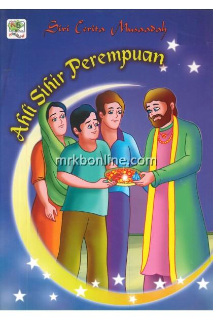 Siri Cerita Musaadah (8 Buah Buku Cerita)