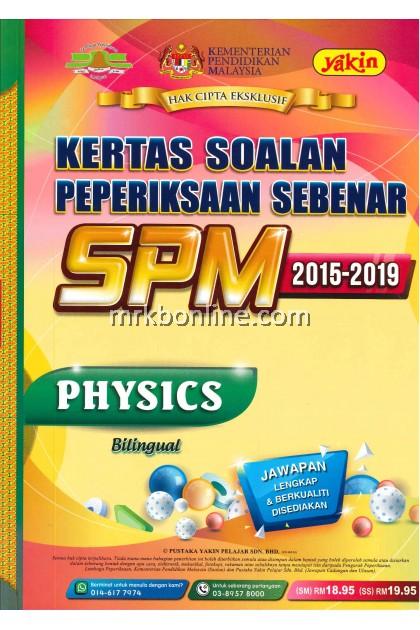 Kertas Soalan Peperiksaan Sebenar SPM Physics 2015-2019