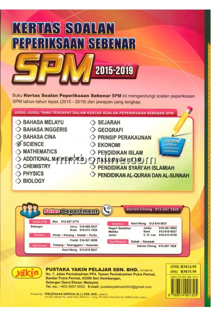 Kertas Soalan Peperiksaan Sebenar SPM Science 2015-2019