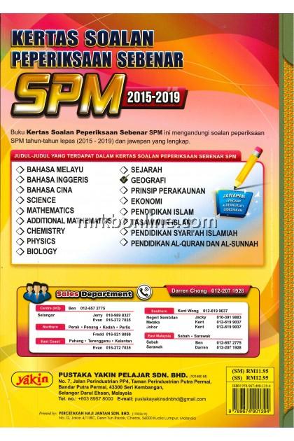 Kertas Soalan Peperiksaan Sebenar SPM Geografi 2015-2019