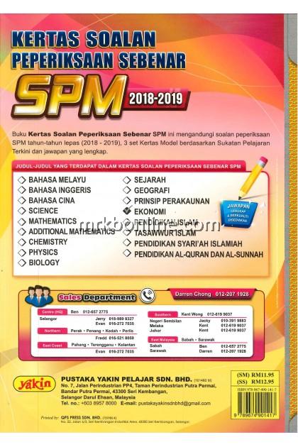 Kertas Soalan Peperiksaan Sebenar SPM Ekonomi 2018-2019