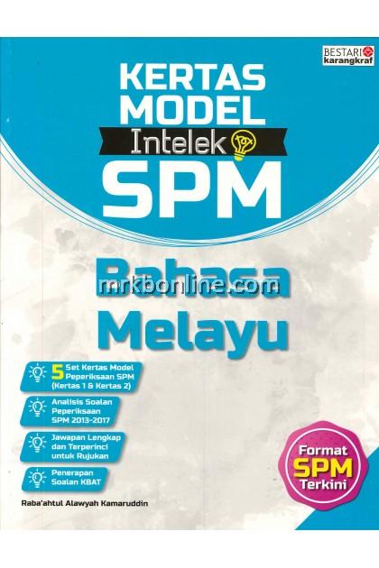 [OFFER] Kertas Model Intelek SPM Bahasa Melayu