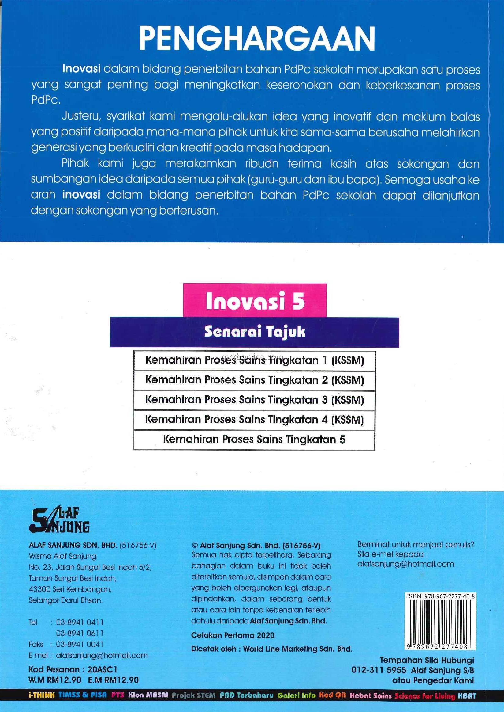 Inovasi 5 Kemahiran Proses Sains (Dwibahasa) Tingkatan 1