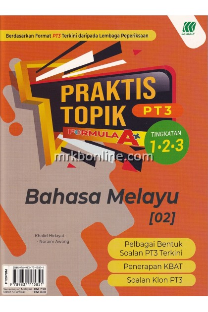 Praktis Topik Formula A+ PT3 Bahasa Melayu Tingkatan 1, 2 & 3