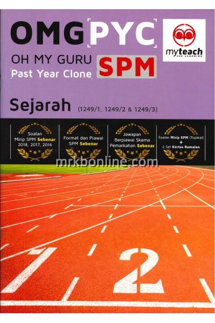 [2019] OMG [PYC] Oh My Guru (Past Year Clone) Sejarah SPM
