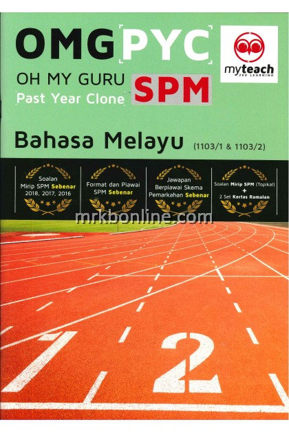 [2019] OMG [PYC] Oh My Guru (Past Year Clone) Bahasa Melayu SPM