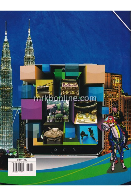 Buku Teks Bahasa Malaysia (SJK) Tahun 5
