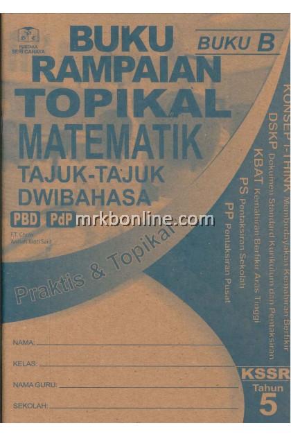Cahaya Matematik Tahun  5  (Buku A + Buku B)