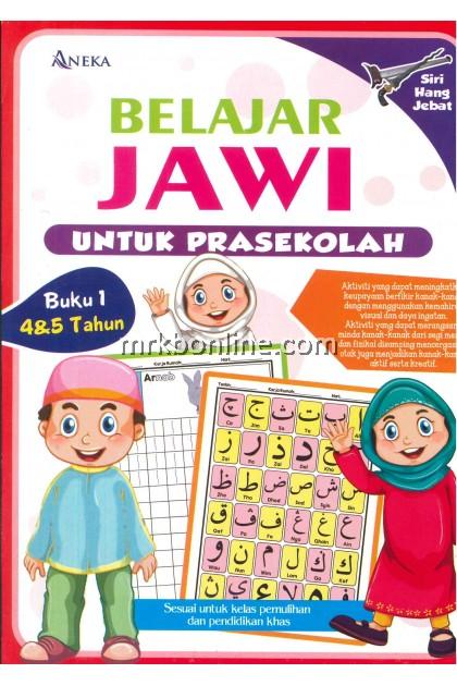 Siri Hang Jebat - Belajar Jawi  Buku 1  4&5  Tahun