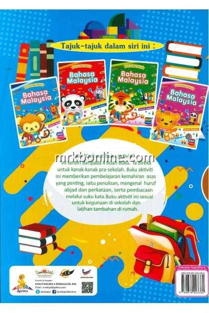 Cuti-Cuti Buku Aktiviti - Bahasa Malaysia Untuk  Tadika (Huruf Besar)