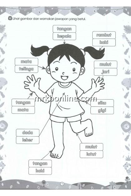 Cuti-Cuti Buku Aktiviti - Bahasa Malaysia Untuk  Tadika