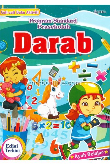 Cuti-Cuti Buku Aktiviti - DARAB   (Program Standart Prasekolah)
