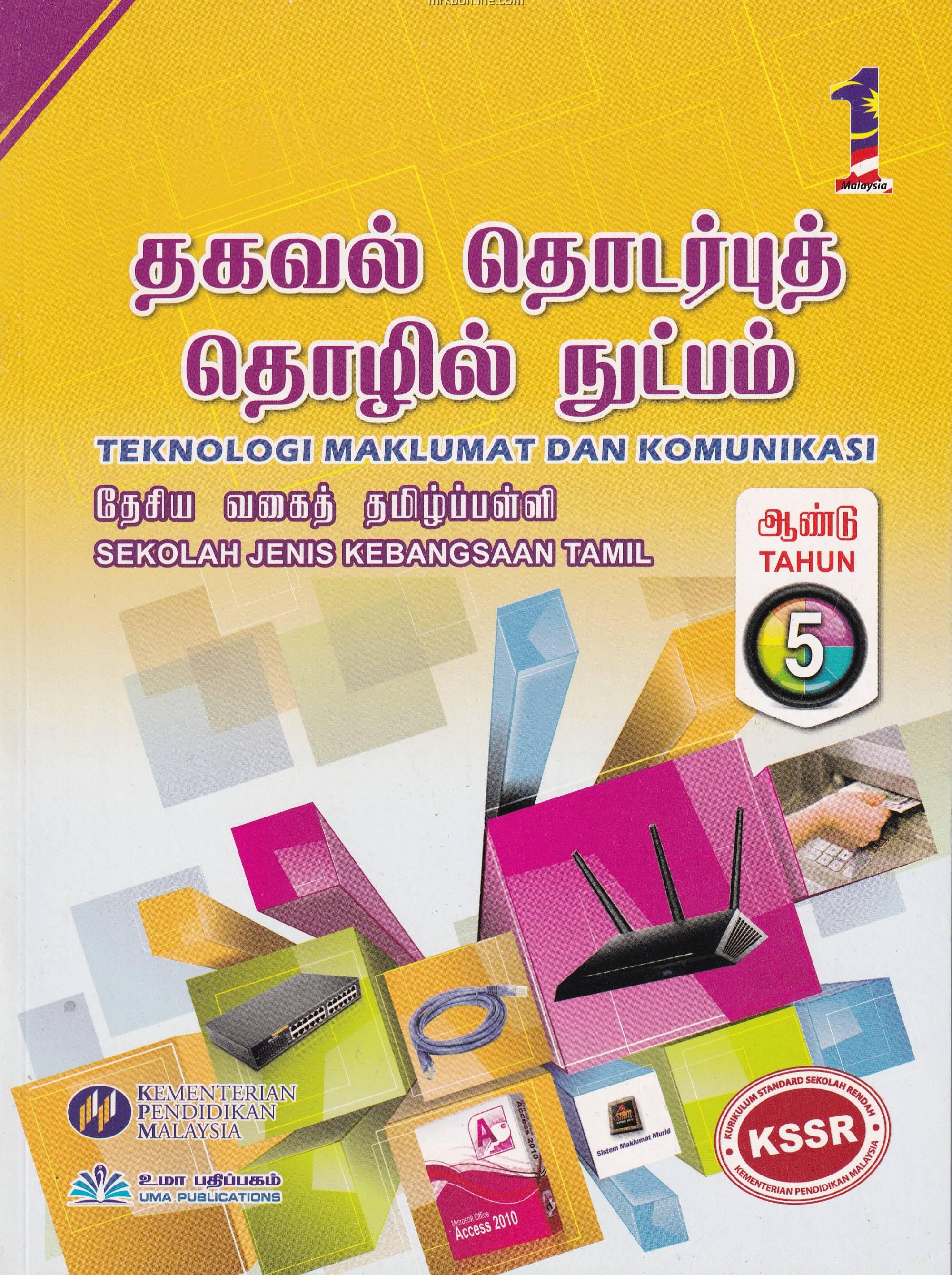 Buku Teks Teknologi Maklumat Dan Komunikasi Sjkt Tahun 5