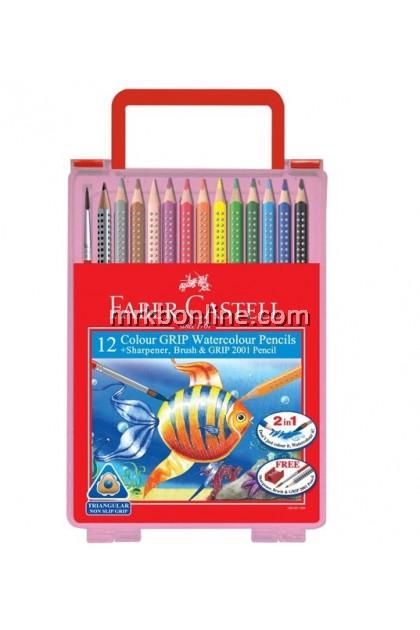 Faber-Castell 12 Colour GRIP Watercolour Pencils+ Sharpener,Brush&GRIP 2001 Pencil