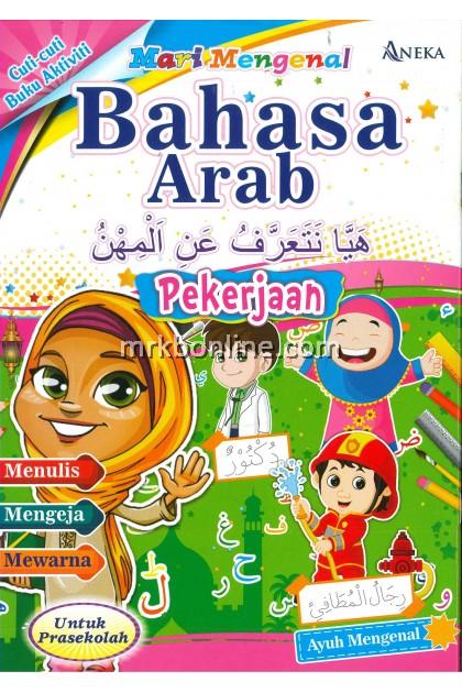 Cuti-Cuti Buku Aktiviti - Mari Mengenal  Pekerjaan (Bahasa Arab)