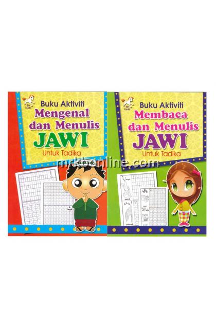 Set Siri Kuda - Buku Aktiviti Jawi Untuk Tadika