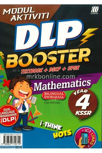 Modul Aktiviti DLP Booster Mathematics Year 4 KSSR  (Textbook+DSKP+UPSR)