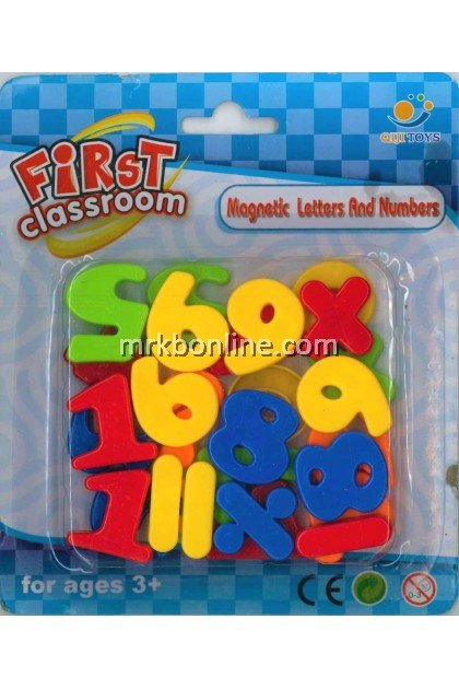 First Classroom Magnetic Numbers