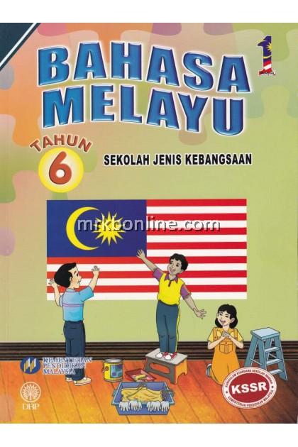 Buku Teks Bahasa Melayu (SJK) Tahun 6