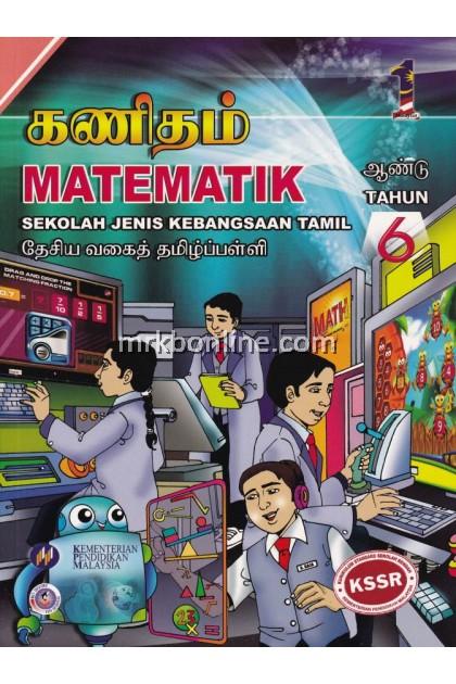 Buku Teks Matematik (SJKT) Tahun 6