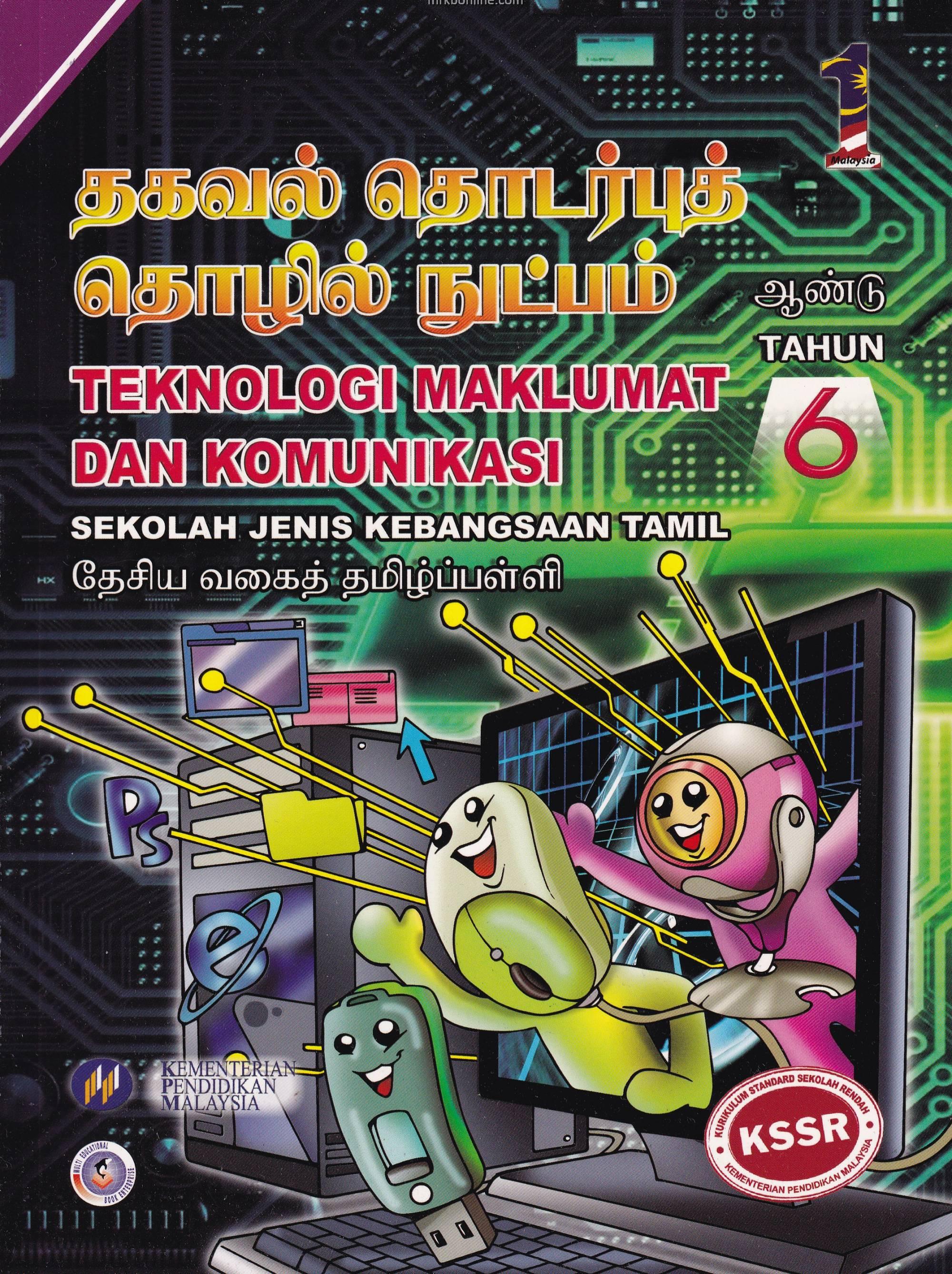 Buku Teks Teknologi Maklumat Dan Komunikasi Sjkt Tahun 6