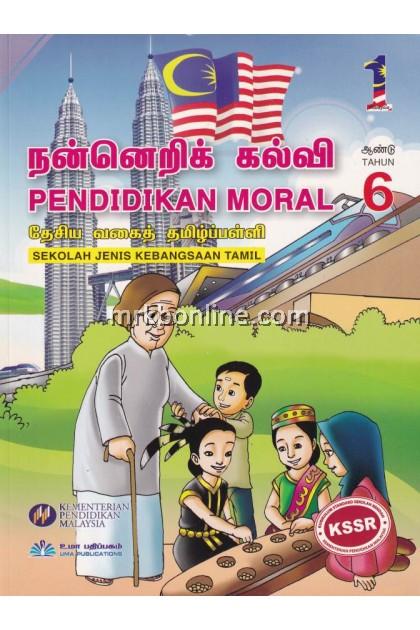 Buku Teks Pendidikan Moral (SJKT) Tahun 6