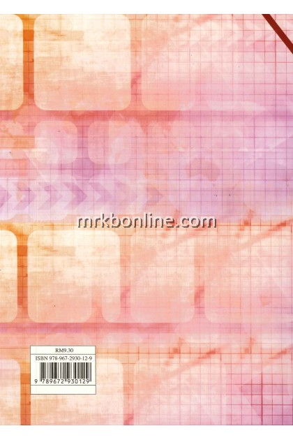 [2021] Textbook Mathematics Form 5 KSSM