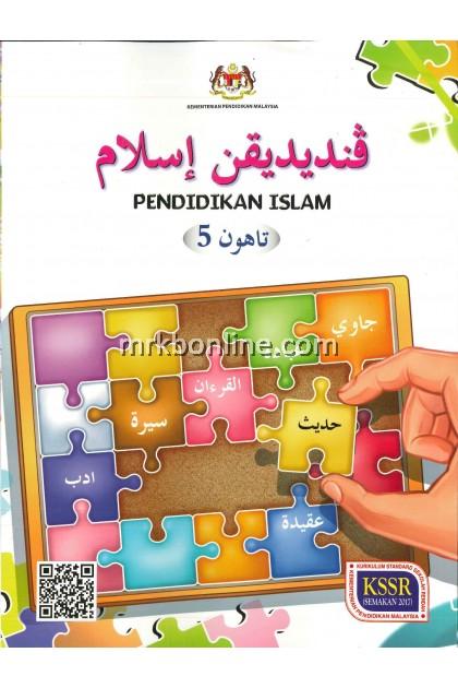 [2021] Buku Teks Pendidikan Islam Tahun 5 KSSR