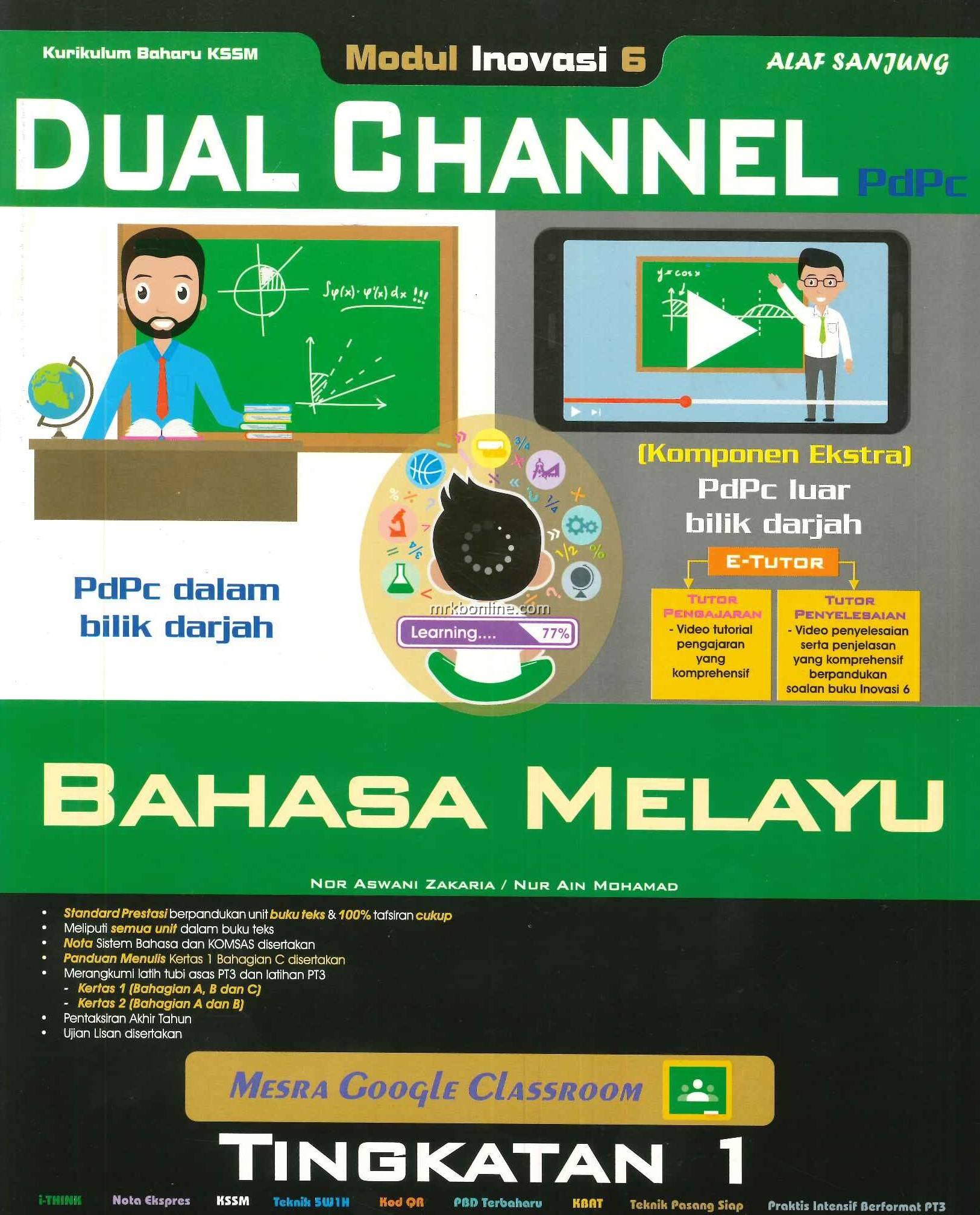 2021 Modul Inovasi 6 Dual Channel Bahasa Melayu Tingkatan 1