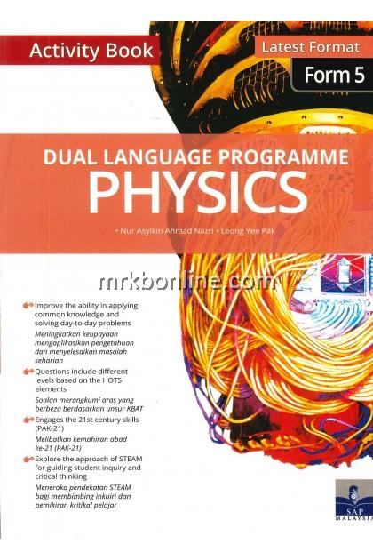 [2021] Dual Language Physics Activity Book Form 5