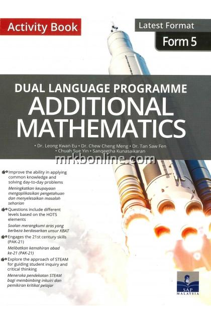 [2021] Dual Language Additional Mathematics Activity Book Form 5