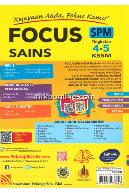 [2021] Focus SPM Sains Tingkatan 4 & 5 KSSM