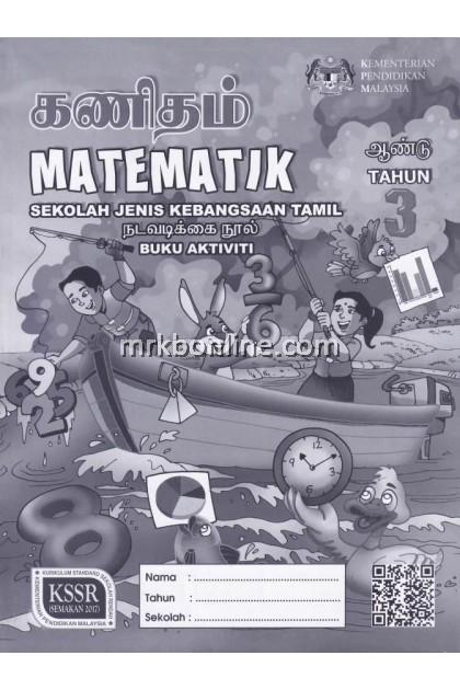 Buku Aktiviti Matematik (SJKT) Tahun 3