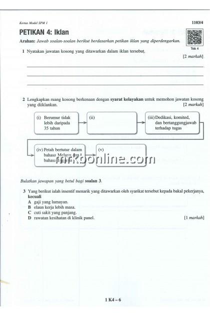 Kertas Model SPM Bahasa Melayu KSSM