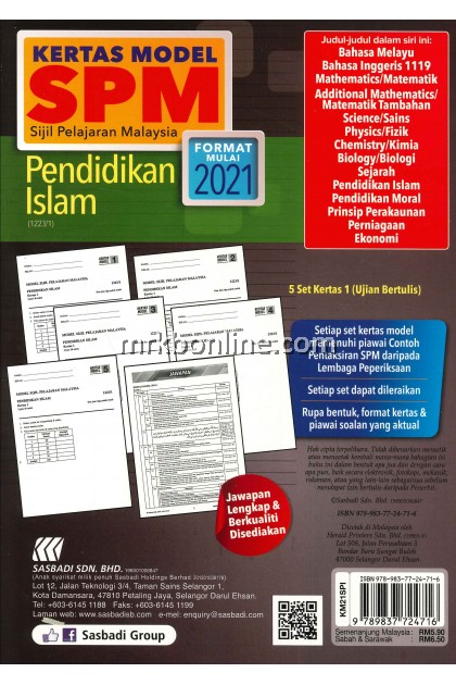 Kertas Model SPM Pendidikan Islam KSSM