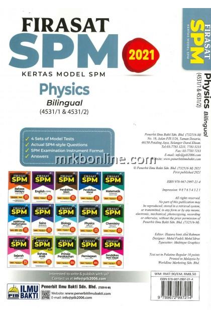 [2021] Firasat Kertas Model SPM Physics (Bilingual)
