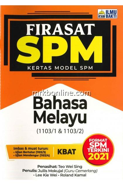 [2021] Firasat Kertas Model SPM Bahasa Melayu
