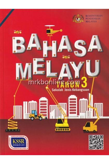 Buku Teks Bahasa Melayu (SJK) Tahun 3