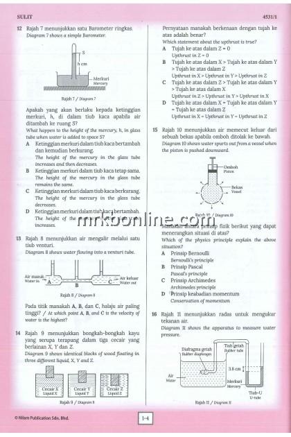 [NILAM] Kertas Model SPM Fizik KSSM