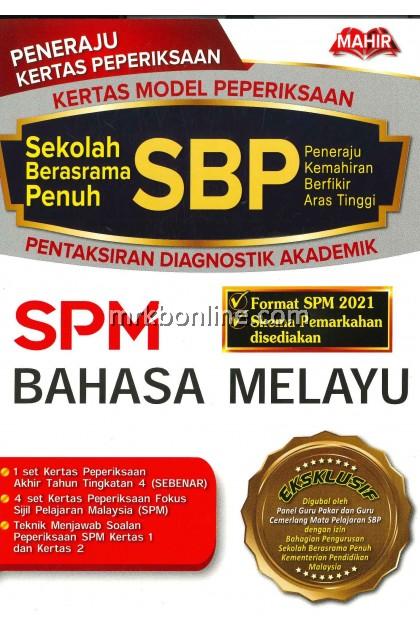 [2021] Kertas Model Peperiksaan Sekolah Berasrama Penuh (SBP) SPM  Bahasa Melayu